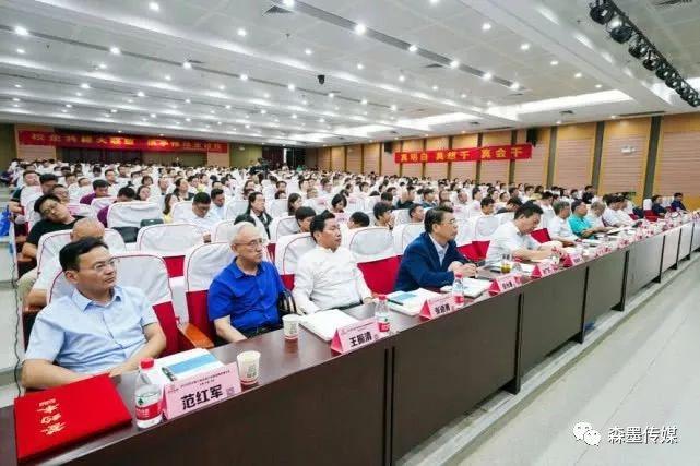 2019全过程工程咨询行业高质量发展论坛在郑州召开
